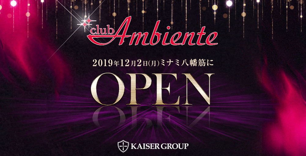 Ambiente GRAND OPEN