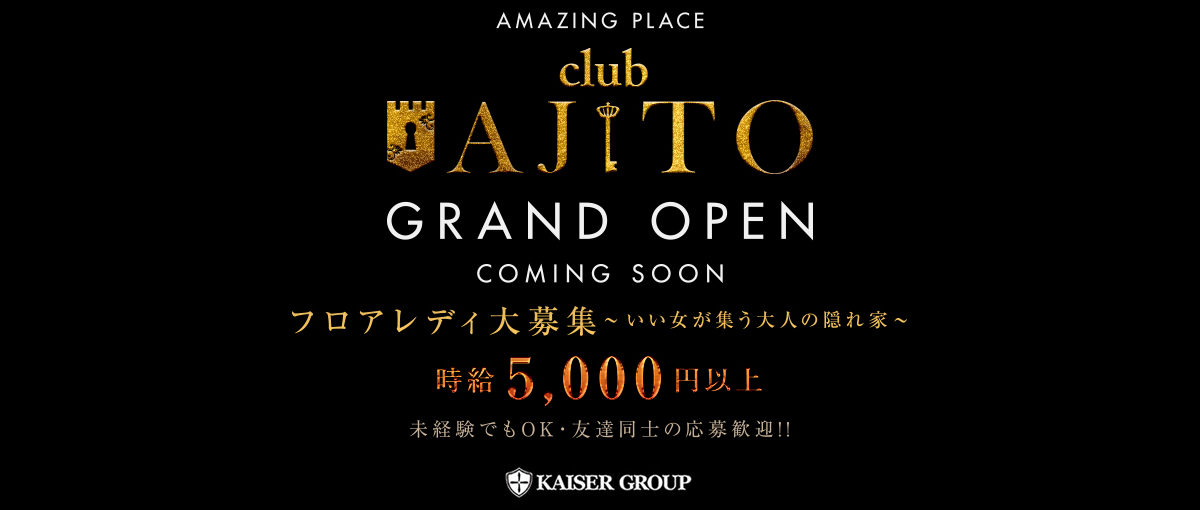 AMAZING PLACE club AJITO GRAND OPEN COMING SOON
